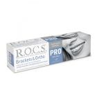 "R.O.C.S. PRO З/п Brackets & Ortho"", 135 гр"