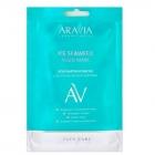 """ARAVIA Laboratories"" Альгинатная маска с экстрактом мяты и спирулины Ice Seaweed Algin Mask, 30 г"