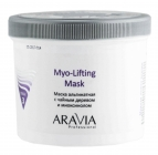 Aravia Professional Маска альгинатная с чайным деревом и миоксинолом Myo-Lifting, 550 мл.