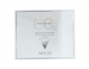 ARAVIA Professional Набор карбокситерапии CO2 Oily Skin Set для жирной кожи лица, 150 мл