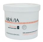 Aravia Professional Organic Silk Care - Крем-скраб мягкий, 550 мл.