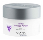 Aravia Professional Тальк для массажа лица Revita Massage Powder, 150мл.