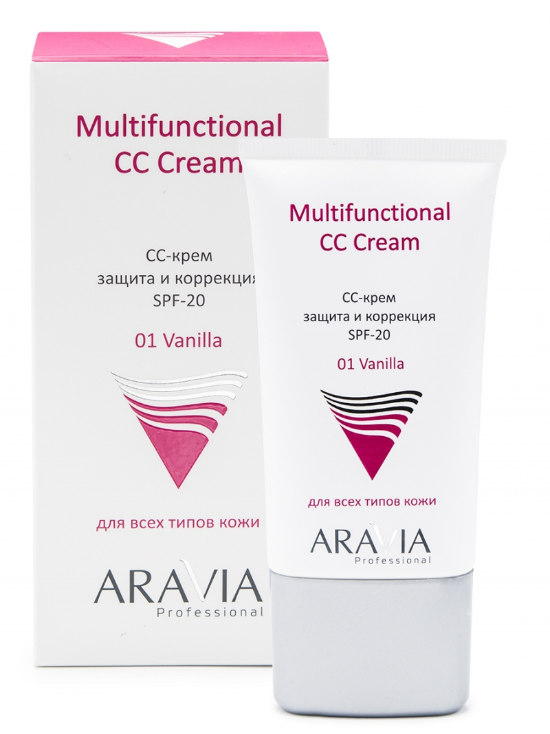 СС-крем защитный SPF-20 Multifunctional CC Cream, Vanilla 01, 50 мл