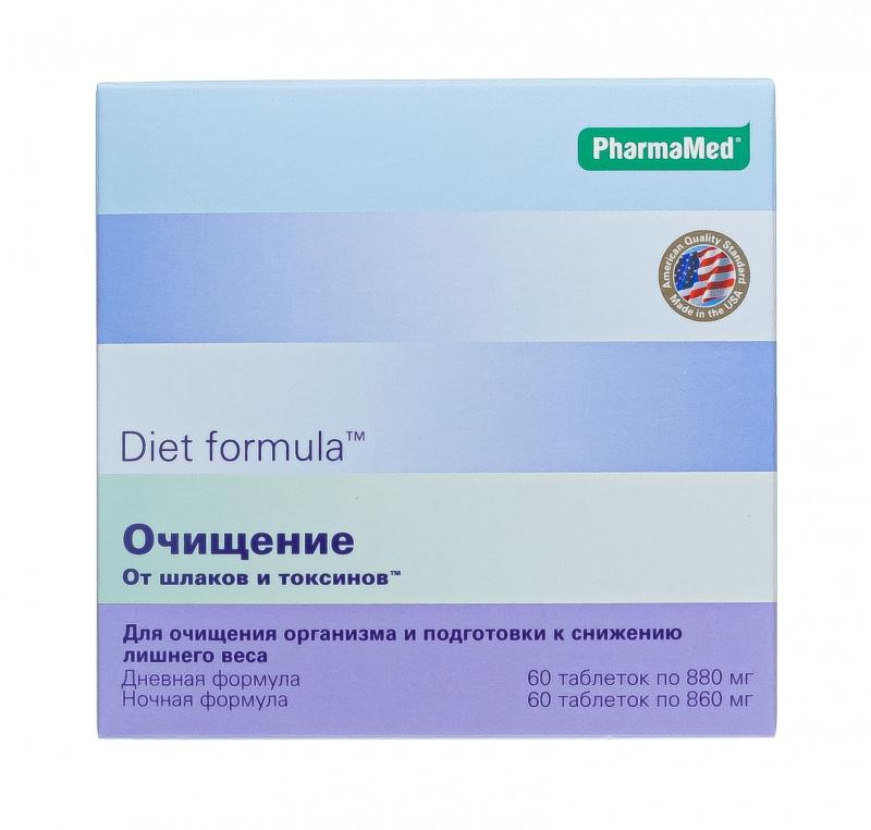 Очищение шлаков токсинов диет формула